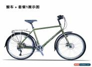 LKLM 2019 Version 318 700C Complete Touring Bike Bicycle Cycling CR-MO4130 Steel for Sale
