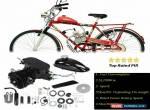Hot 80CC Bicycle Engine Kit 2Stroke Gas Motorized Bike Motor DIY Set 55km/hour for Sale